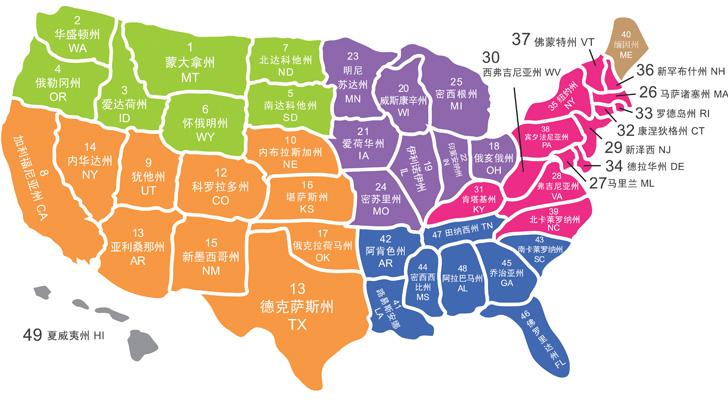 美国大学地图高清中文版     美国大学地图分布(各州分布图) 美国